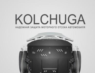 ТМ «Кolchuga»
