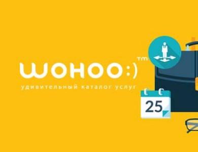 Каталог услуг «Wohoo»