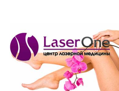 Центр лазерной хирургии «LaserOne»
