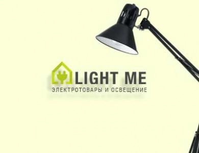 Интернет-магазин «LIGHT ME»