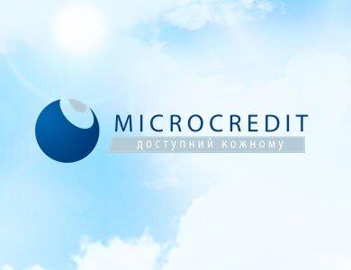 Финансовая компания «MICROCREDIT»